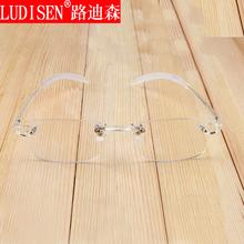 超轻无框近视眼镜架眼镜框果冻眼镜架眼睛架眼睛框配眼镜 时尚
