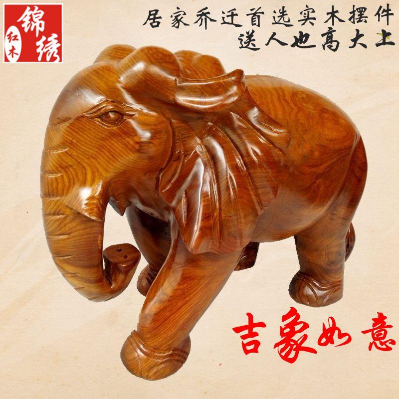 红木大象摆件 实木雕花梨木大象
