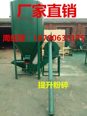 家用500kg 1000kg立式饲料搅拌机  粉碎机 。恒达饲料机械厂