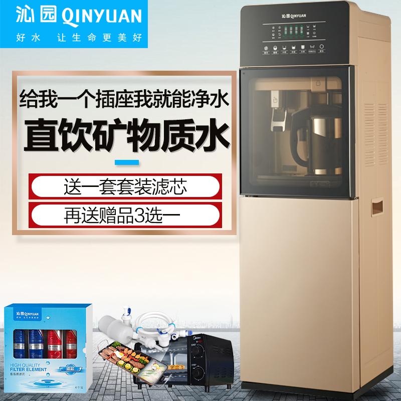 自来水过滤冷热饮水机立式直饮速热式双门家用净水器
