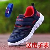 波辉儿童鞋子男童网鞋运动鞋学生春秋款透气中大童男孩夏季休闲鞋