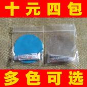 充气产品修补胶水 修补贴片 修补包 可修补充气床 充气船 游泳池
