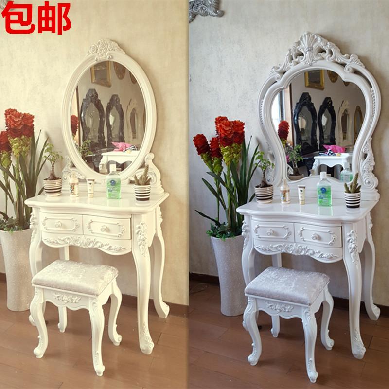 欧式梳妆台简约小户型宜家化妆桌镜台法组装家具简易