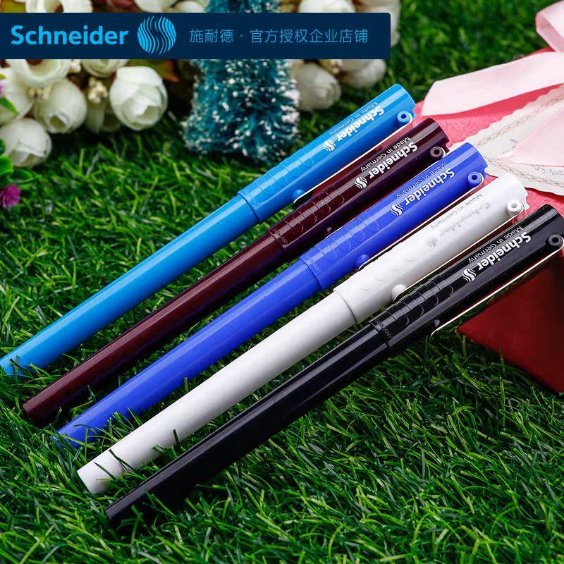 德国练字施耐德书写学生墨水墨囊特细尖办公钢笔
