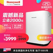 美国Honeywell/霍尼韦尔空气净化器高能效家用除雾霾PM2.5除甲醛图片
