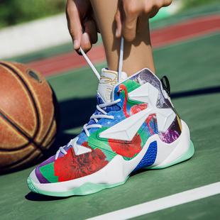 冬季新款高帮篮球鞋男防滑耐磨透气中学生运动鞋花布缓震鸳鸯战靴