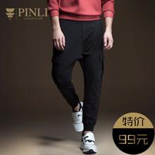 PINLI品立 纯色修身休闲裤男黑色小脚裤长裤韩版潮流秋B171217090