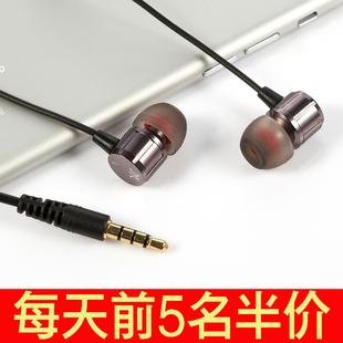 媚音M6金属入耳式耳机重低音线控耳塞手机电脑隔音通用带麦克风