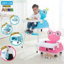 宝宝餐椅儿童吃饭宜家餐桌椅子婴儿吃饭座椅便携可折叠饭桌学坐椅