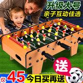6岁 桌面游戏足球台专业家用桌式4桌上迷你5足球机7儿童生日玩具3