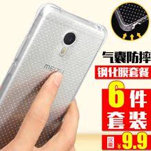 红米note4/note3/note2手机壳小米5/5s/plus硅胶3s/3x/4A高配软套
