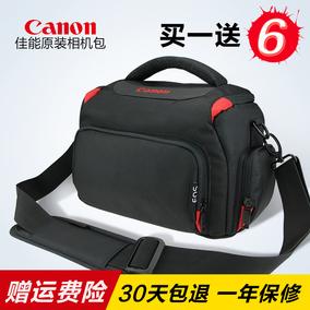 佳能相机包 单反700D750D70D80D100D6D600D760DM3单肩便携摄影包