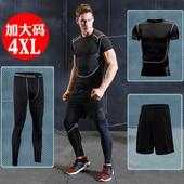 天天特价服男套装速干短袖运动紧身衣篮球跑步训练三件套宽松