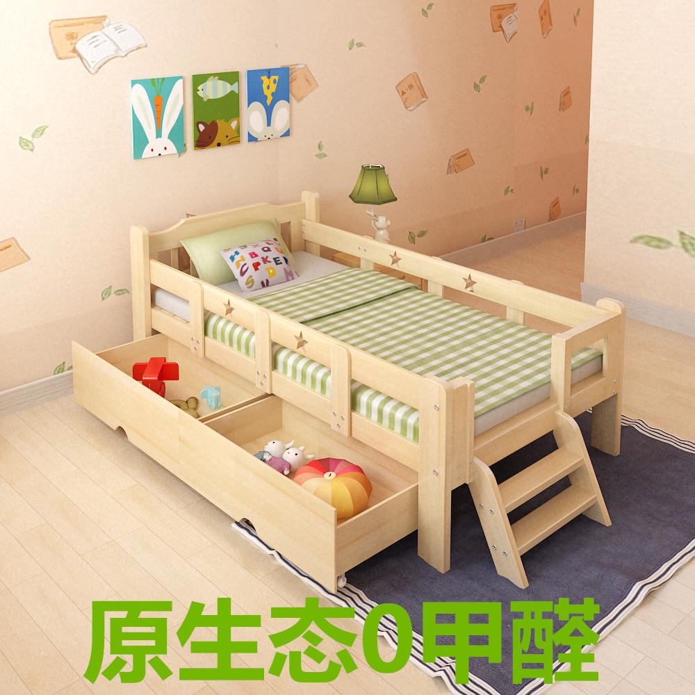 儿童床带护栏幼儿园实木宝宝男孩女孩单人松木小孩1
