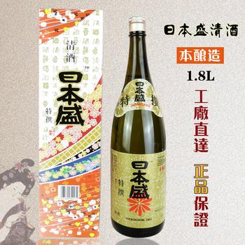 日本盛清酒1800ML清酒日本酒进口