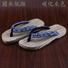 包邮 特价 男女款 新品 圆头防滑人字木屐拖鞋 夏季日本经典