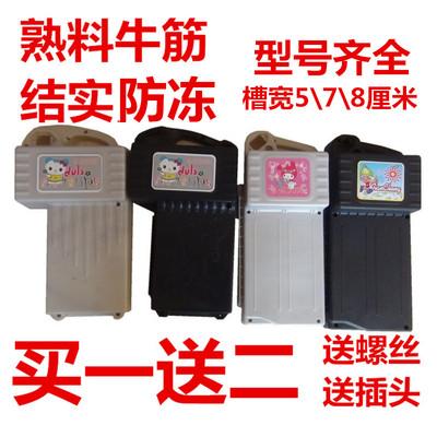 电动车电池盒电瓶盒48V12AH电池壳爱玛新日小鸟等通用特价包邮