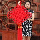 【天天特价】中国结挂件客厅大号福字装饰喜庆特色礼品舞蹈道具