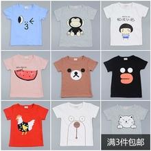 童装宝宝短袖t恤夏季婴儿童纯棉上衣0-1-2-3岁男女童夏装新款半袖