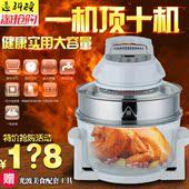 空气炸锅家用烘焙智能多功能电炸锅薯条机光波炉三代大容量 正品