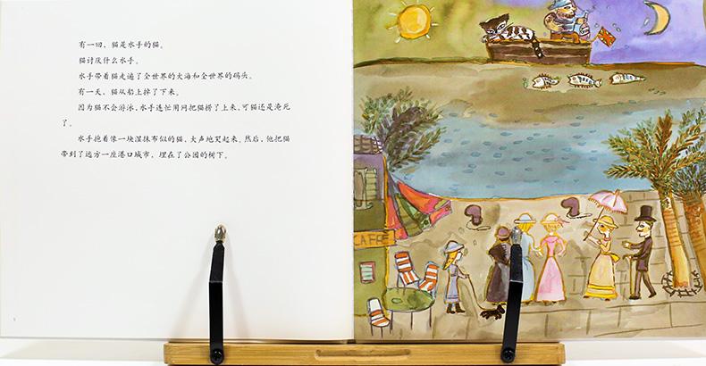 接力出版社 岁 6 5 4 3 启蒙读物图书 幼儿绘本 图画故事书 佐野洋子著 平装 猫 万次 100 活了 是精装 天猫正版图书