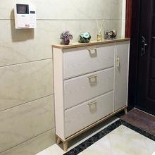 北欧超薄鞋柜简约现代门厅柜 小户型白色翻斗玄关实木支腿储物柜