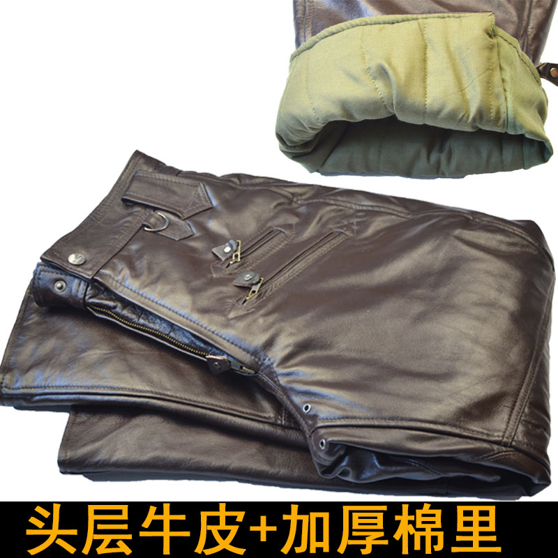 Product #537164549511