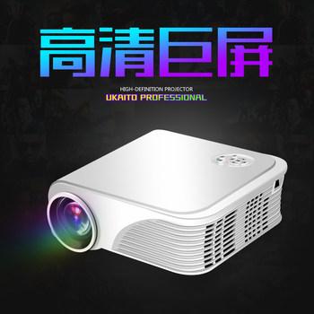 家用投影仪微型投影仪3D高清投影机LED投影机无线wifi便携式1080P