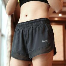 大码US大牌拼纱运动短裤女 跑步健身瑜伽速干双层内裤 外搭防走光