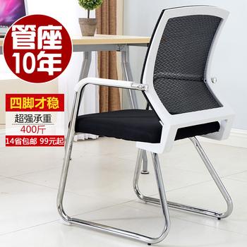 特价电脑椅家用办公椅网布职员会