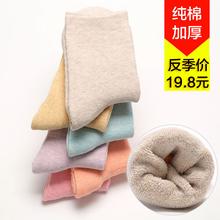 纯棉中筒棉袜保暖袜毛圈加绒羊毛巾孕妇袜 冬季袜子女袜冬天加厚款