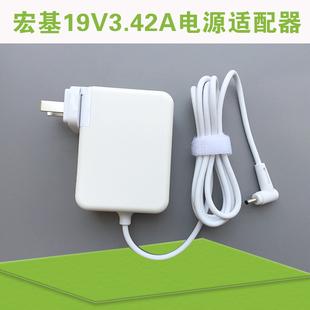 白色超原装ACER宏基S7-191/391超极本W700平板电源适配器19V3.42A