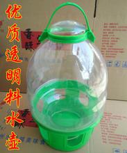 12升 鸽具信鸽用品用具赛鸽用具饮水器水壶鸽子用水槽鸟用水壶1