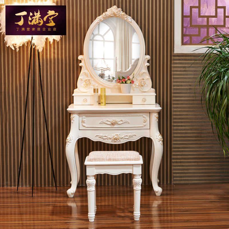 欧式梳妆台卧室简约现代法式雕花实木宜家化妆桌组合