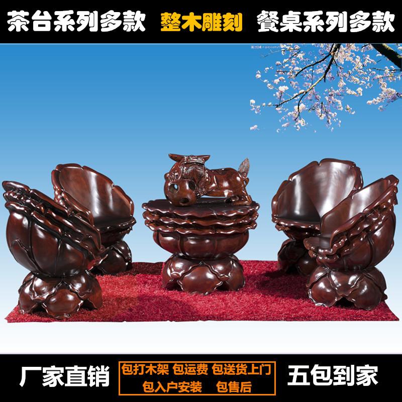实木雕刻 东阳根雕茶几摆件印尼铁梨木餐桌树根茶台 茶桌椅组合