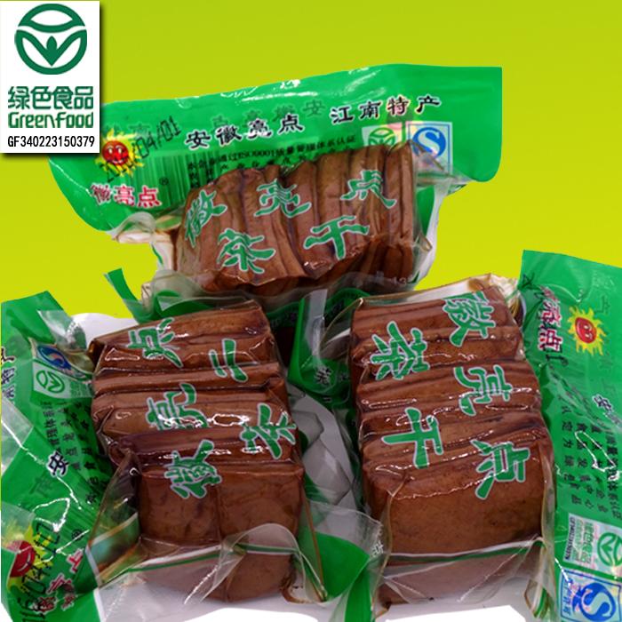 黄山茶干138克18包炒菜豆腐干五香豆干黄池茶干安徽特产豆干制品