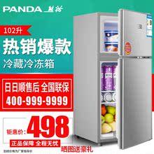 102升小型冰箱双门家用小冰箱冷冻冷藏电冰箱联保 BCD 熊猫 PANDA