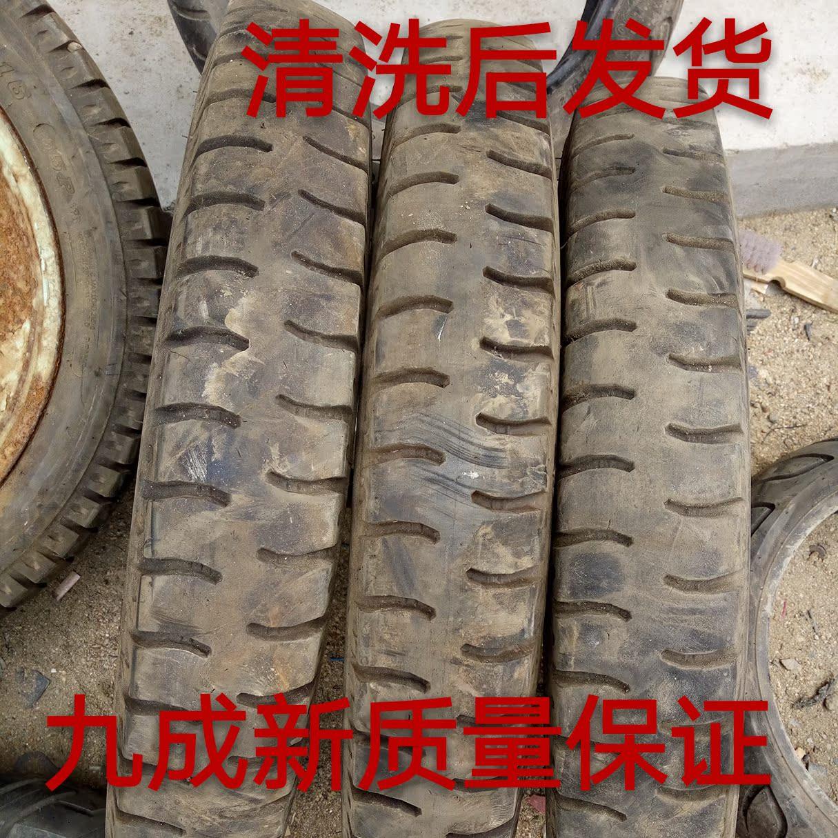 二手摩托车轮胎三轮车轮胎3.25-16 3.50-16真空普通外胎朝阳