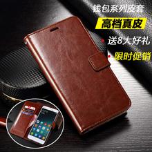 5c真皮套SE男女 5s翻盖式4s 6plus保护套5 iphone6手机壳6s苹果7