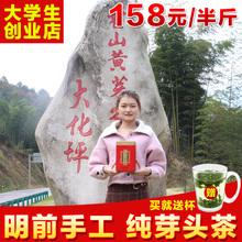 2017新茶上市霍山黄芽新茶明前特级春茶黄茶茶叶散装罐装250g包邮