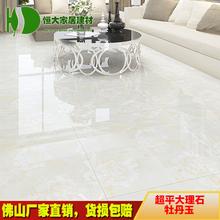 佛山瓷砖金刚晶地板砖 800x800墙客厅卧室玻化砖全抛釉大理石地砖