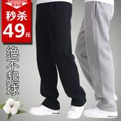 【天天特价】秋冬加绒纯棉休闲运动裤男直筒宽松大码休闲卫裤长裤