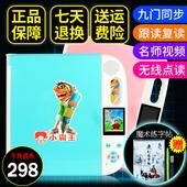 小霸王T601点读机小学生初中课本同步儿童早教学前英语家教学习机图片