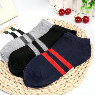 5双装低帮短筒纯棉男袜子