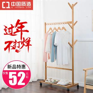 【特价】挂衣架 卧室实木挂衣架现代简约宜家衣服架