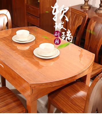 伸缩折叠椭圆形桌布透明pvc软玻璃防水桌垫定制水晶板防水油免洗