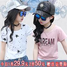 宽松7夏季8公主9白色11周岁 纯棉韩版 5丅恤6半袖 小女孩女童t恤短袖