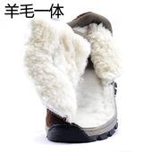 户外雪地靴男皮毛一体登山防滑厚底棉鞋男真皮羊毛冬季加绒保暖鞋