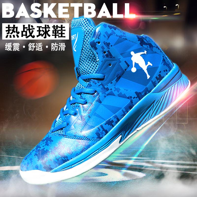 篮球鞋男高帮战靴冬季防滑耐磨透气学生球鞋超轻全明星运动鞋男鞋