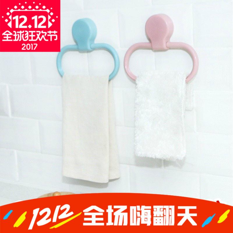 【百屋】粘贴毛巾环浴室厨房卫生间抹布挂架毛巾架挂毛巾架毛巾挂